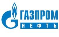 Новый объект - одно из подразделений Газпрома
